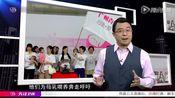 温暖在身边11.15:本期主题之责任中国母乳爱