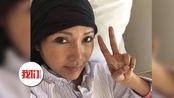 张咪自曝确诊癌症晚期 直言治疗过程痛不欲生