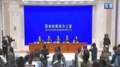 国新办介绍疫情期间中国海外留学人员安全问题