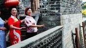 幺妹住在十三寨 主演《北镇晨曦舞蹈艺术团》制作 刘春明