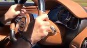 法国东南边莫尔赛姆 制造出世界最昂贵的跑车布加迪Chiron