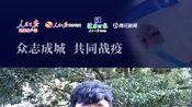 演员黄俊鹏为医护人员点赞:感恩有您!盼您平安!