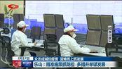 四川新闻 乐山 精准施策抓防控 多措并举谋发展
