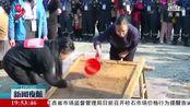 2019年江西省首届农民趣味运动会在德兴市举办