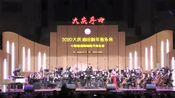 青年歌唱家李勇君、杨琪演唱:《紫藤花》