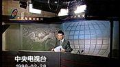 【录像带】1998年2月18日21点新闻前后广告+OP+ED