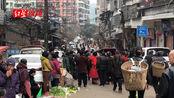 疫情之下 泸州合江却有条街依旧人流密集 引居民担忧