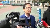 """河南首家""""中央厨房+卫星厨房""""长啥样?52秒视频为你揭秘"""