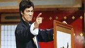 3分钟了解李小龙传奇人生 33年将中国功夫带向世界