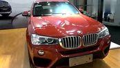 国际车展: 最新款进口宝马X4, 轿跑式设计, 全四驱配2.0T四缸, 加速8.