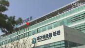 韩国累计确诊204例 ,10多名青瓦台警卫被隔离