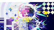 「NONAME瞎玩/MuseDash」拇指左右 Be:End of a Dream 5级 fc99.87%(1g)