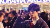 【更新】【日综】别被月亮与狼酱所欺骗-反转魅力的俳优-岡田翔大郎