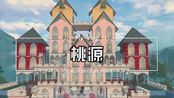【明日之后】【桃源】双人庄园 双人地基 非原创 翻改沙石古堡柚子妹妹的作品 超级好看的罗马建筑哦~