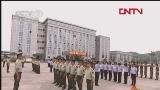 [视频]四川省首创警民融合式发展新模式
