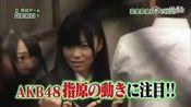超搞笑的日本整人节目www.1jup.com