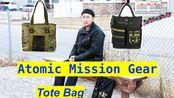 两款AMG战术军事风格手拎包 Atomic Mission Gear Recon and Modena Tote Bag Review