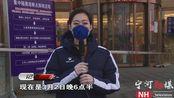 【天津宁河】在治清零!天津市宁河区最后1名确诊患者治愈出院!(2020年3月2日18:30)