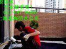 ⒍⒋⒎⒏⒏⒌⒍⒎上海楼房屋顶漏水维修 楼顶裂缝渗水维修 屋顶漏水维修 旧房漏水维修