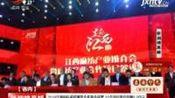 2018江西国际麻纺博览会在新余开幕 10个项目签约总额9.9亿元