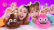 [阿里厨房X嘿基尼] 跟阿里姐姐一起制作可爱又好吃的蛋白糖饼!