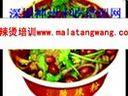 麻辣烫小吃车_www.malatangwang.com