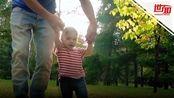 """热点丨芬兰拟出台政策促性别平等 """"奶爸们""""可休7个月带薪产假"""
