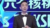 王自健曝曾被心理医生怒怼,李诞不做老好人会影响建国心情?