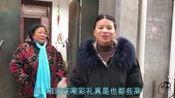 农村老人儿子29岁未婚, 相亲女方要求好高, 你老家那彩礼要多少?
