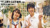 【生肉】music&comic! TV版 presented by Animax #28 (2019.10.25) 嘉宾:芹泽优