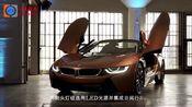 宝马i8混动跑车最终版实拍曝光!明年推出 或搭2.0T发动机
