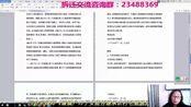 156期闫会东律师公益讲座——城镇户口子女能否继承农村宅基地