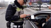 驾驶证1分没扣, 却被吊销了! 交警提醒你: 别犯这种低级错误!
