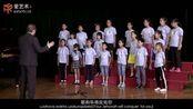 美国青年指挥家童声合唱初级课程24 二声部练习