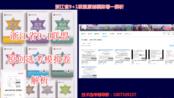2019.10浙江省9+1联盟原创模拟卷三解析