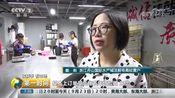 [第一时间]收获季 看市场 浙江舟山:梭子蟹订单成倍增长 增2000余艘捕捞船加大供应
