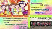 [银光字幕组][樱桃小丸子Chibi-Maruko-chan][967][GB][2014.08.10]小丸子 在海之家帮忙&盛夏的霉菌研究会[720P]&#9