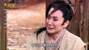 杨丽花歌仔戏《忠孝节义-孝感动天》哭墓接新哭墓(陈亚兰)