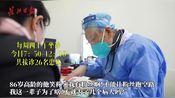 """感动!武汉86岁呼吸内科专家全副武装坐镇一线:笑称""""我有粉丝啊"""""""