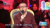 姑娘21岁就嫁人,丈夫却在她流产期间玩暧昧,涂磊一句话获全场掌声!