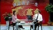 小学汉字间架结构习字帖  小学汉字图解字典(修订版)