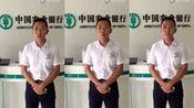 中国农业银行吉林白城分行营业部陈沫公益梦想