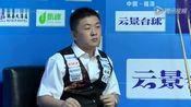 2015中式八球国际大师赛福清站 陈建泽VS李岩