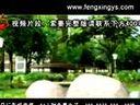 39南京三维动画制作公司房地产建筑漫游楼盘3D房地产电子沙盘模型仿真立体虚拟仿真企业