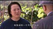 王云要回山庄,刘能好意搭乘,电动车变成机动车