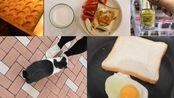 【作业很多的Echo】日本留学vlog5|日常做饭|实验室|假期最后几天|药妆店采购|自习|吃松屋和涮涮锅|假期最后一天下雪