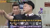 [2008MBC演艺大赏]大赏:姜虎东 & 颁奖人:刘在石