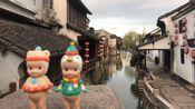 【流水账警告】上海+杭州旅行VLOG