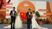 """""""情满蓉城·缘定高新""""结婚登记集体颁证仪式在桂溪生态公园举行"""