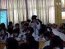 温州平阳中学黄余瑞    浙江省高中英语课堂教学评比暨观摩会